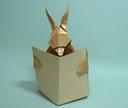 02 апреля 2013.  Животные.  0. Это необычное оригами представляет собой осла, читающего книгу или газету.