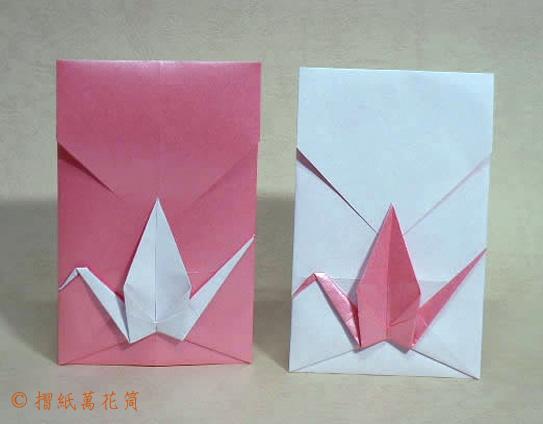 Схема оригами конвертика с журавлем, который как нельзя кстати придется, когда нужно написать письмо...