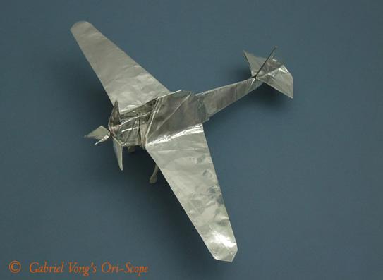 Propeller Plane Miyajima Noboru